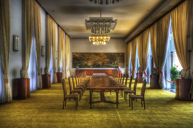 Inspiration Overload: Meeting Room Reunification Palace